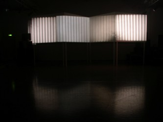 Screen with vertical line projection in distance