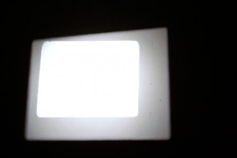 A white rectangle within another white rectangle, projection