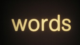 """A black screen with the word, """"words"""" written in large letters"""